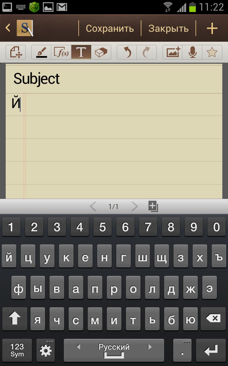 Как на самсунг сделать клавиатуру на 139