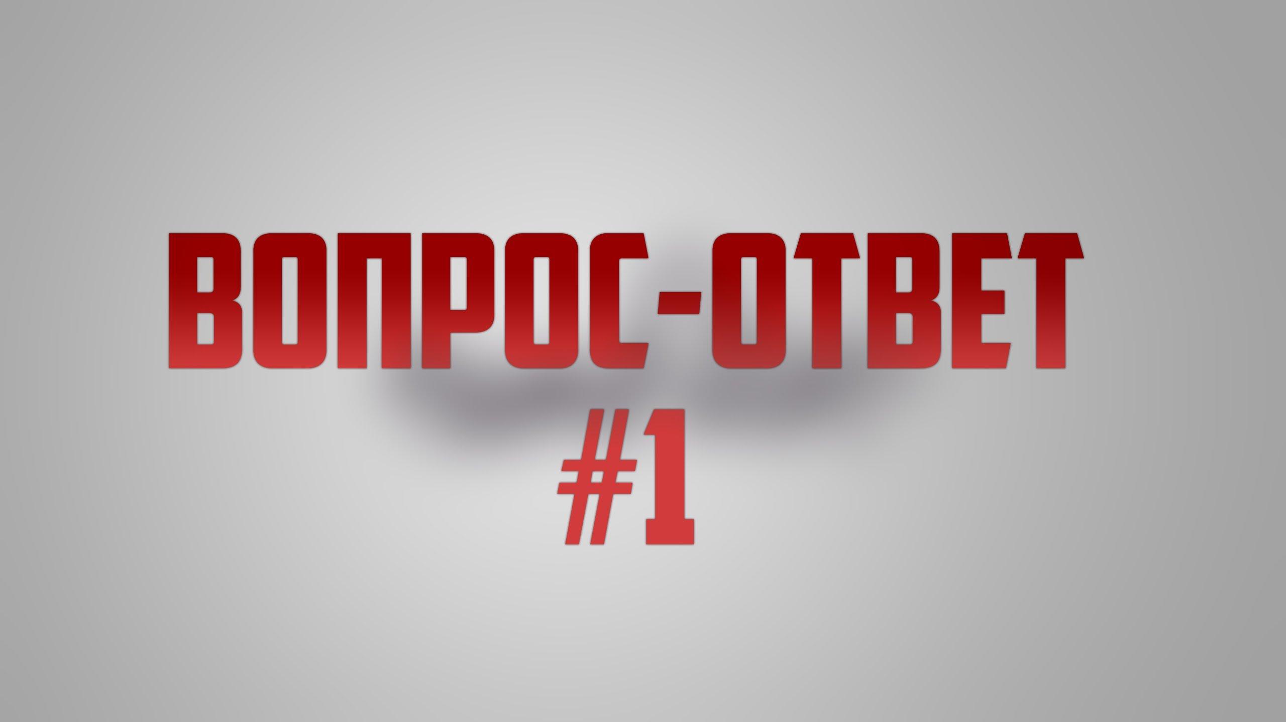 Ответы@Mail.Ru: Музыка. Открытые вопросы